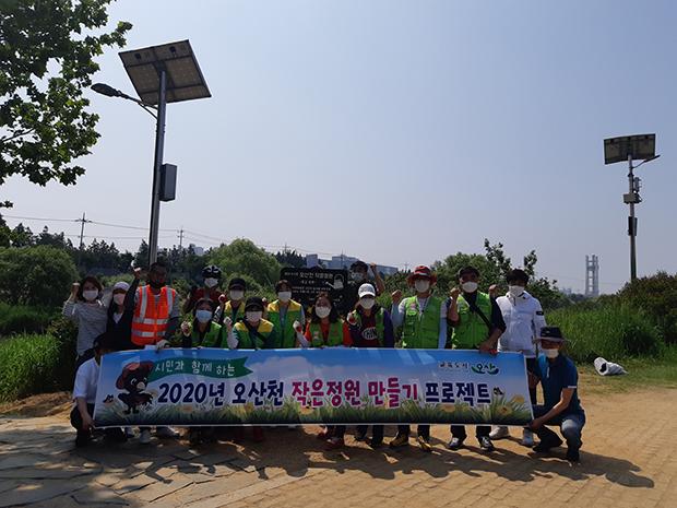 퍼스트신문  / 오산뉴스